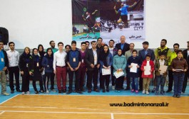مراسم تجلیل از ورزشکاران موفق سال 94