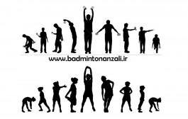 تمرینات موثر در آماده سازی بدن برای بدمینتون
