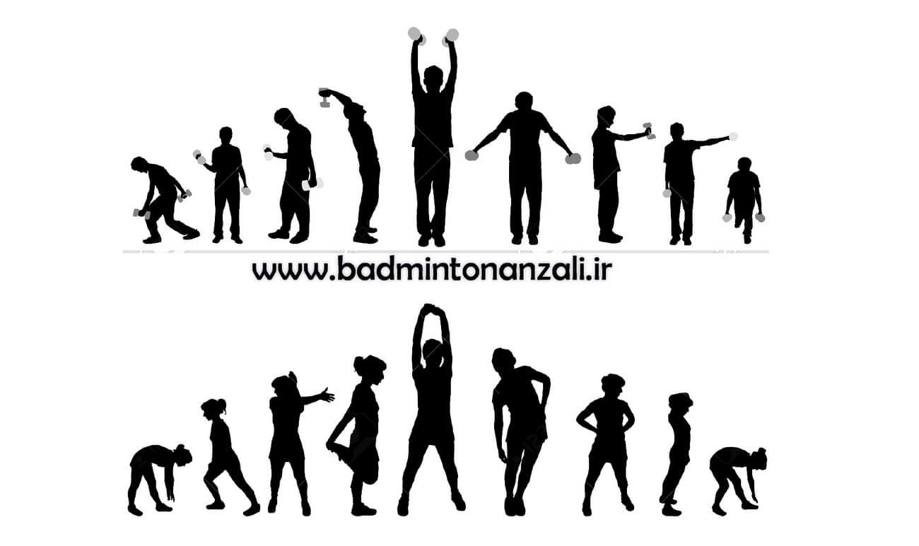 تمرینات موثر در آماده سازی بدن برای بدمینتون ، بخش سوم