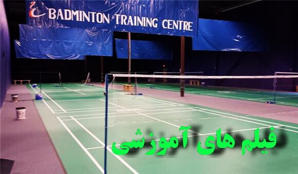 E_Badminton_Training_Centre_3
