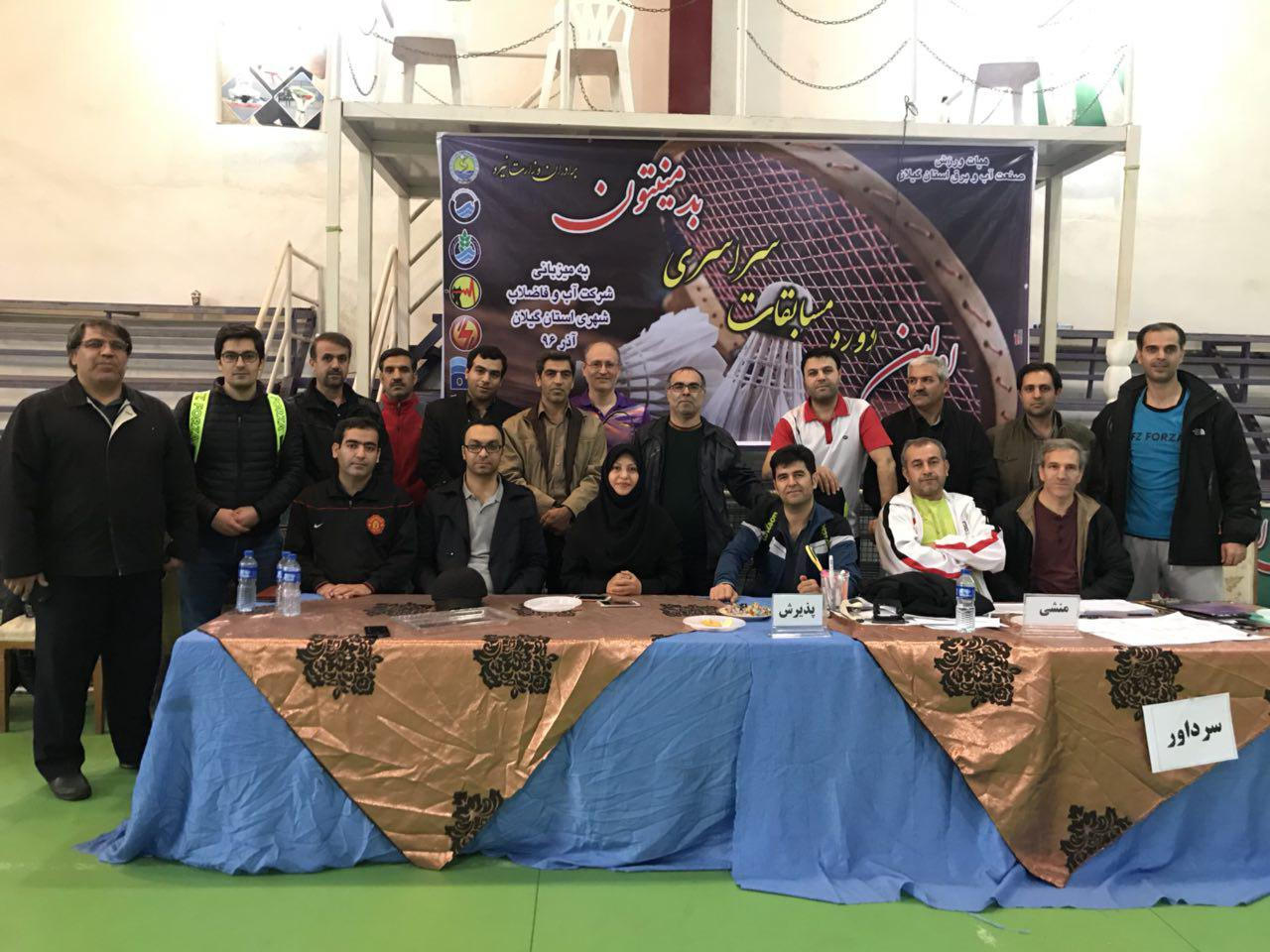 بازیکنان با اخلاق زنجان در کنار رئیس انجمن بدمینتون وزارت نیرو